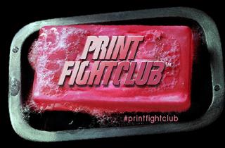 #PrintFightClub_PrintMediaCentr